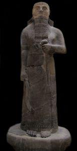 ShalmaneserIII.IstanbulArchaeologicalMuseum